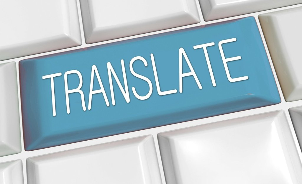 The Most Common Difficulties in Translating English to Hebrew